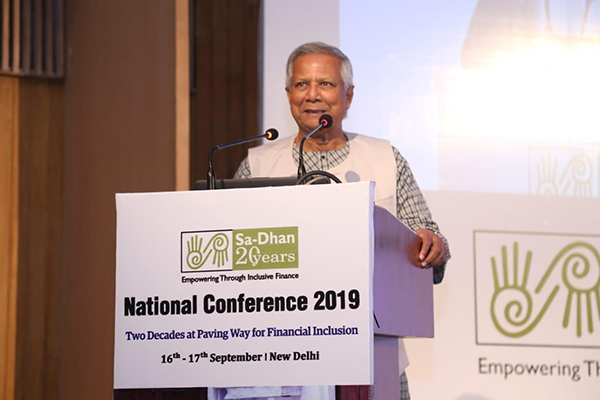 Old Roads Can Only Take Us to Old Destination -  Yunus's Message to Niti Aayog, India's Highest Policy Think Tank